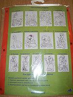 """Набор для рисования песком """"Мишка с цветочком"""".При покупке 2-х и более наборов - цена 500 тенге за набор"""