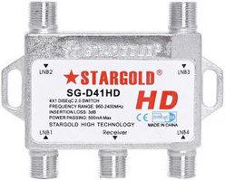 DiSEgC 4*1 Stargold SG D41