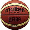 Баскетбольный мяч Molten GG7