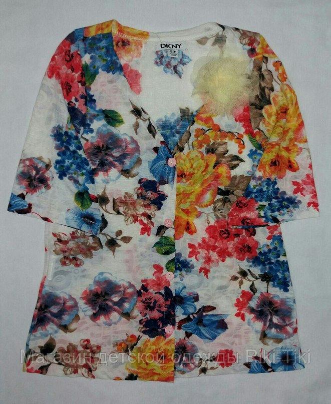 Рубашки для девочек