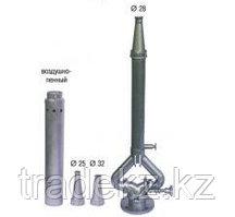 Ствол пожарный лафетный комбинированный стационарный СПК-С20