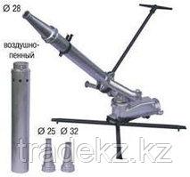 Ствол с водяной защитной завесой СЛК-П20А