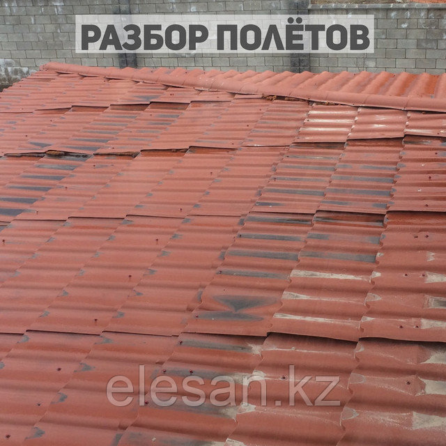 Ремонт кровли в Алматы