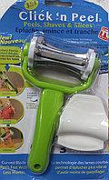 """Овощечистка """"Click """"n Peel"""", с тремя лезвиями, цвет: зеленый. Алматы, фото 1"""