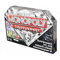 "Hasbro Game ""Монополия: Миллионер"", фото 1"