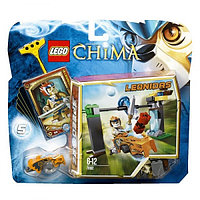 Lego Legends of Chima 70102 Водопад Чи, фото 1