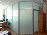 Офисные перегородки из алюминиевого профиля со стеклом. Матовые.