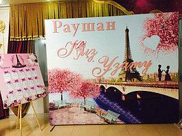 Цветовая гамма свадьбы в стиле Париж!!!   Это могут быть такие цветовые сочетания: персиковый + розовый + шоколадный либо персиковый + светло-желтый + светло-зеленый.