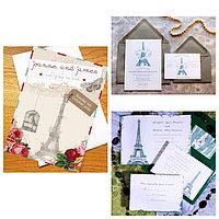 Как вы уже знаете, настоящего француза отличает изысканный вкус. Потому в качестве свадебных приглашений можно использовать: Открытки с изображением Эйфелевой башни или другой достопримечательности Парижа.