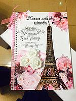 """Книга пожеланий """"Париж"""", выполненная в шебби-стиле."""