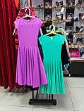 Платье рейтинг, фото 3