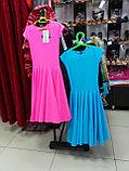 Платье рейтинг, фото 4