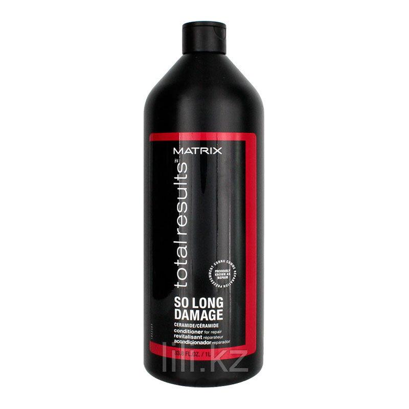 Кондиционер для восстановления ослабленных волос с керамидами Matrix Total Results So Long Damage Conditioner