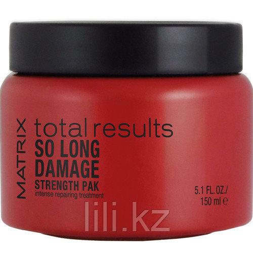 Маска для восстановления волос Matrix Total Results So Long Damage Strength Pak 150 мл.