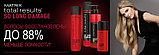 Маска для восстановления волос Matrix Total Results So Long Damage Strength Pak 150 мл., фото 2