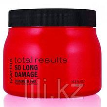 Маска для восстановления волос Matrix Total Results So Long Damage Strength Pak intense repairing treatment