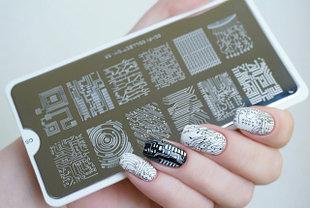 Диски для дизайна ногтей
