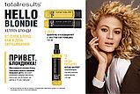 Кондиционер для светлых волос с экстрактом ромашки Matrix Total Results Hello Blondie Conditioner 300 мл., фото 2