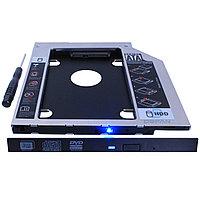 Бокс для установки жесткого диска в отсек DVD ноутбука 9.5мм