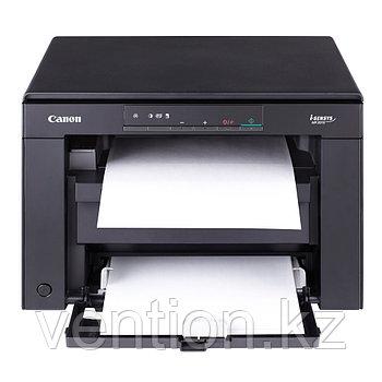 Canon i-SENSYS MF3010 printer/scanner/copier A4