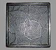 Тротуарная плитка форма пластиковая тротуарная  Тучка  300х300х45,мм