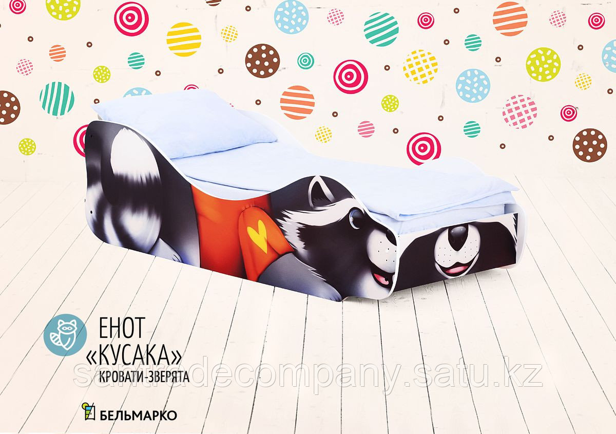 Детская кровать «Енот - Кусака»