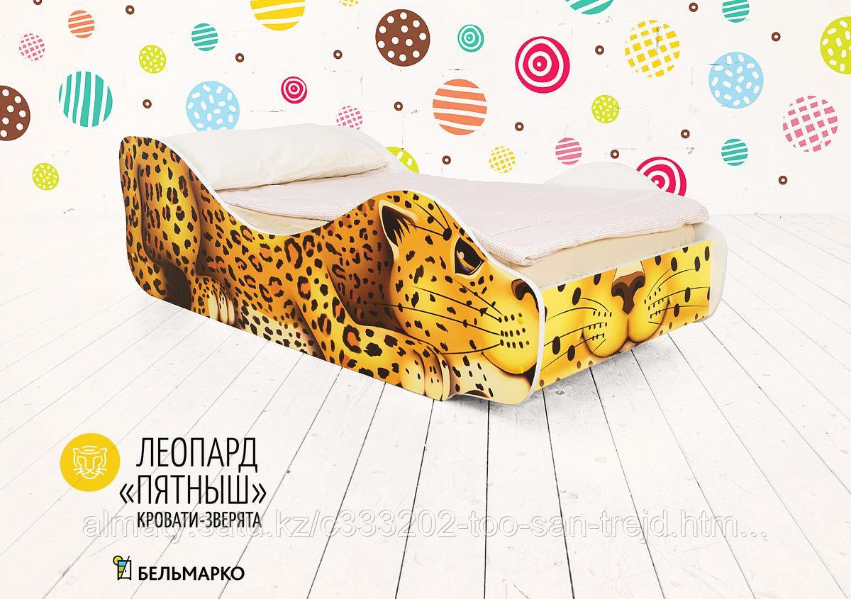 Детская кровать «Леопард - Пятныш»