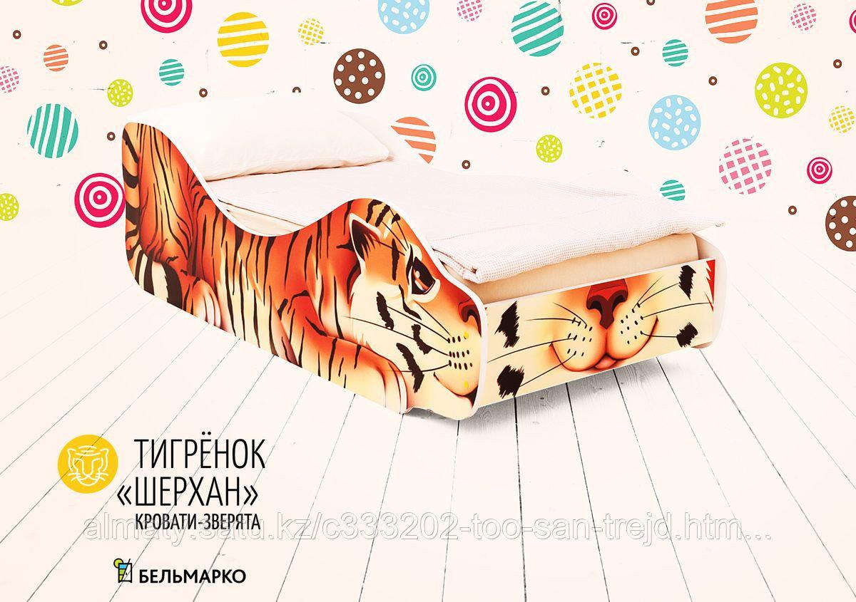 Детская кровать «Тигрёнок - Шерхан»