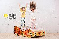 Детская кровать «Тигрёнок - Шерхан», фото 5