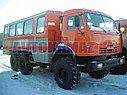 Вахтовка КамАЗ 4208-110-15 (Сборка РФ, 2013 г.), фото 3