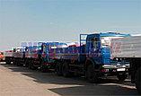 Бортовой грузовик КамАЗ 53215-052-15 (2016 г.), фото 4