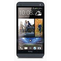 Смартфон HTC One Dual Sim THX-AD-4.7-4-3 Silver.