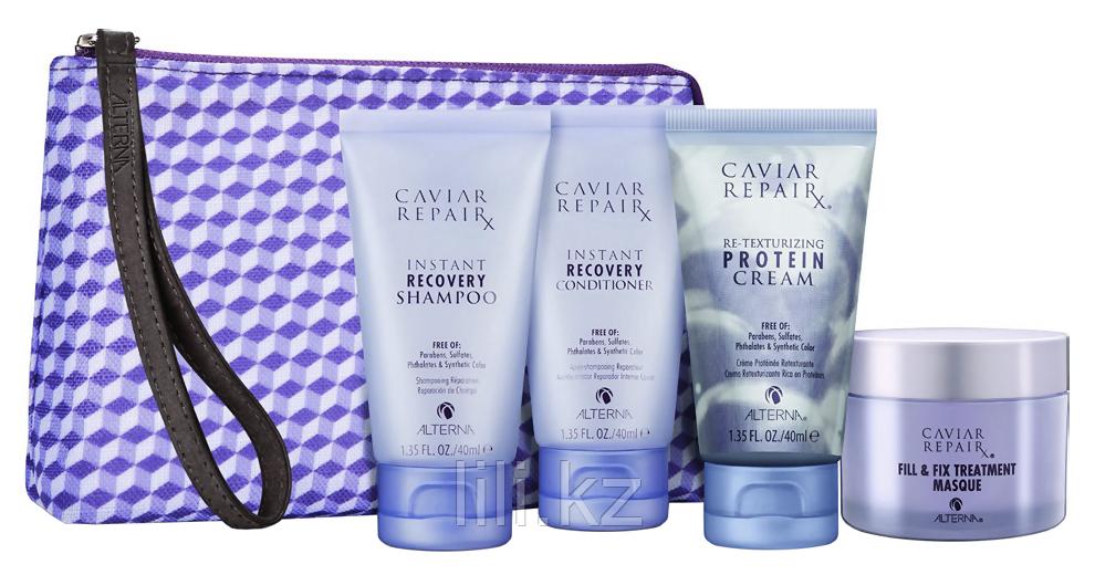 Дорожный набор мини-продуктов Alterna Caviar Repair Rx в косметичке 4*40 мл.