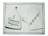 """Набор для бани и сауны, с надписью """"С легким паром"""""""
