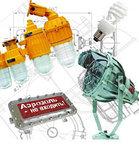 Светильник ВЭЛАН-01: светодиодный в Казахстане, фото 2