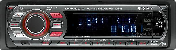 Автомагнитола  Sony MEX-DV1000