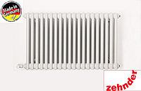 Дизайнерский радиатор Zehnder (8 секций) Германия
