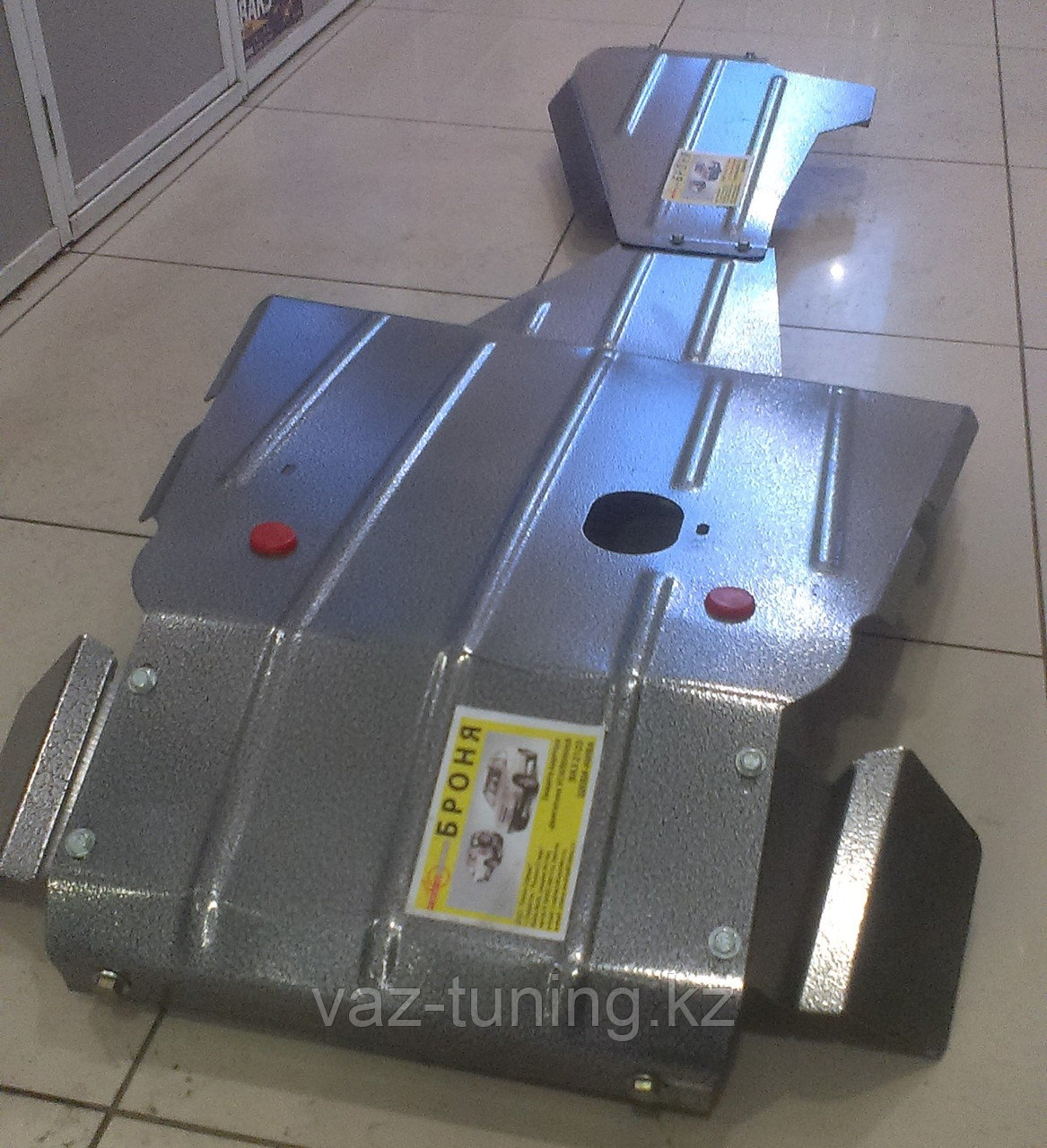 "Защита картера, коробки передач и раздаточной коробки""Броня"" (усиленная) Нива Шевроле 2123"