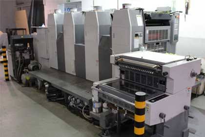 Ryobi 524 GX б/у 2009г - 4-х красочная печатная машина