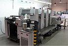 Ryobi 524 GX б/у 2009г - 4-х красочная печатная машина, фото 3