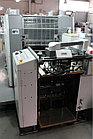 Ryobi 524 GX б/у 2009г - 4-х красочная печатная машина, фото 5