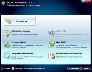 Установить переводчик Алматы, фото 2