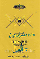 Мастер-класс Николая Злобина в Астане