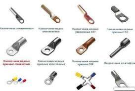 Кабельная арматура и аксессуары