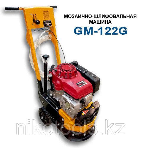 Машина мозаично-шлифовальная Сплитстоун GM-122G Honda