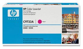 Заправка картриджей HP CLJ 5550(HP C9730A,HP C9731A,HP C9732A,HP C9733A)