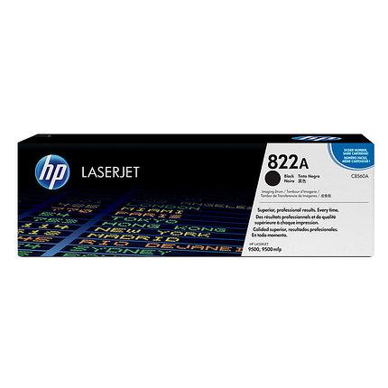 Заправка картриджей для HP CLJ 9500, фото 2