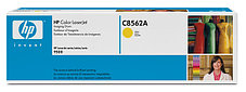Заправка картриджей для HP CLJ 9500, фото 3