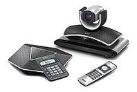 Yealink VC120 (VCP40) Система видеоконференц связи, PTZ камера, спикерфон, фото 1