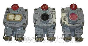 Посты кнопочные ПВК-1,2,3